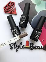 Гель-лак для нігтів P.N.L professional №76