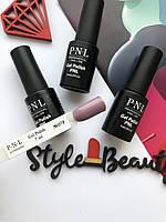 Гель-лак для нігтів P.N.L professional №78