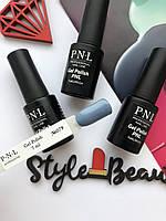 Гель-лак для нігтів P.N.L professional №79
