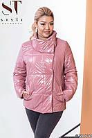 Женская блестящая куртка большого размера