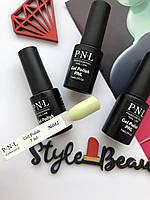 Гель-лак для нігтів P.N.L professional №82