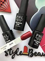 Гель-лак для нігтів P.N.L professional №84
