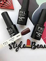 Гель-лак для нігтів P.N.L professional №86