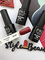 Гель-лак для нігтів P.N.L professional №88