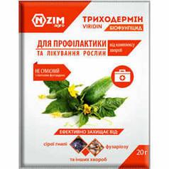 Биофунгицид Триходермин, 20 г — защита от грибковых и бактериальных болезней