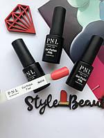 Гель-лак для нігтів P.N.L professional №56