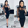 Комбіноване сукня жіноча (5 кольорів) ЕФ/-499 - Чорний