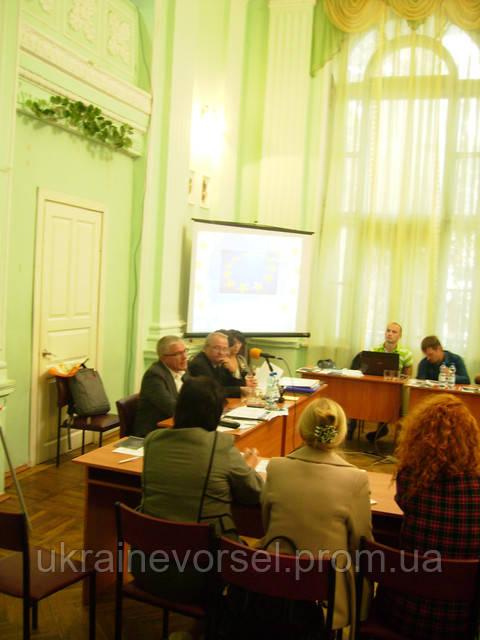 10 - 11 сентября 2015 в санатории «Украина» в Ворзеле, прошел семинар - совещание Службы по делам детей и семьи Киевской областной государственной администрации, по социально - правовой защиты детей и поддержки семьи.