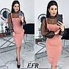 Комбіноване сукня жіноча (5 кольорів) ЕФ/-499 - Рожевий