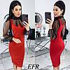 Комбинированное платье женское (5 цветов) ЕФ/-499 - Красный