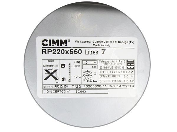Розширювальний бак CIMM 7л. Ferroli Domiproject, Domina, Domitech, FerEasy - 39827800