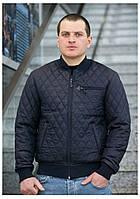 Куртка демисезонная мужская 46, синий