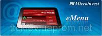 Microinvest eMenu Pro - интерактивное электронное меню