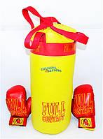 """Боксерский набор для детей большой """"Full contact """", жёлтый"""