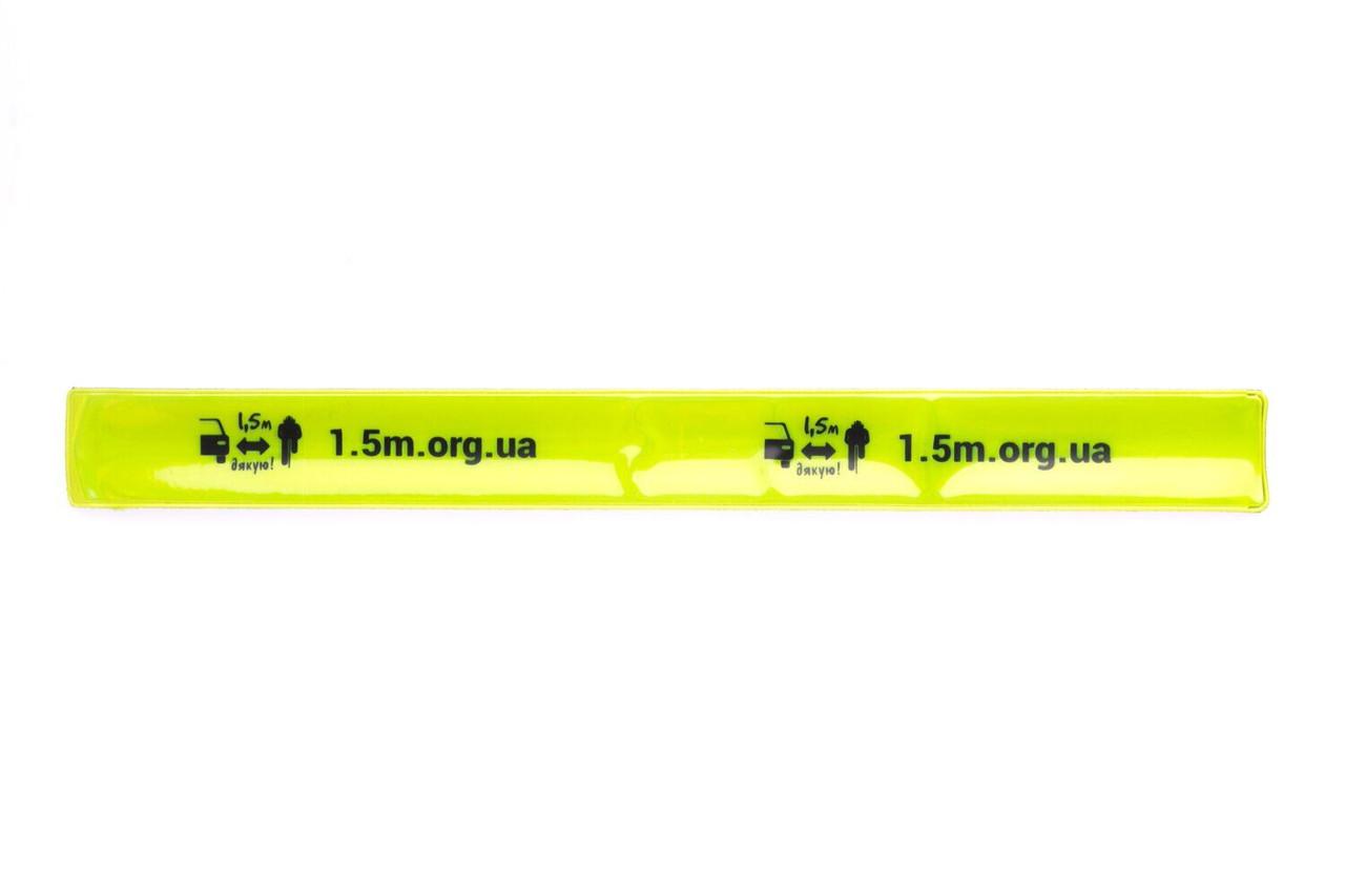 Світловідбиваюча смужка ONRIDE логотип 1,5m розмір