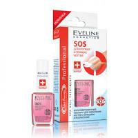 EVELINE cosmetics 12мл NAIL THERAPY PROFESSIONAL: SOS Мультивитаминный средство для укрепления ногтей с кальци