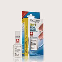 EVELINE cosmetics 12мл NAIL THERAPY PROFESSIONAL: 8в1 - Здоровые ногти