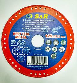 Универсальные отрезные диски S&R 125 мм