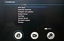 Uclan Denys H.265 IPTV+ Новинка! Stalker, IPTV YouTube прошивка  медиаплеер, фото 7