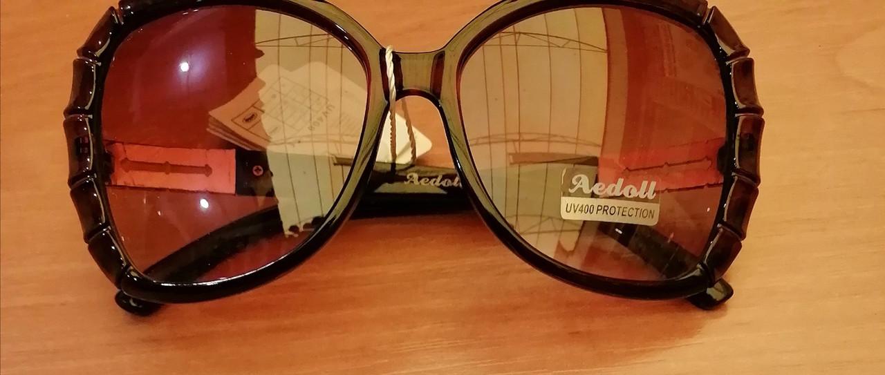 Очки женские Распродажа