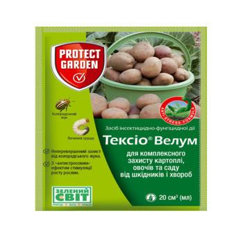 Протравитель Тексио Велум (Престиж), 20 мл — протравитель для картофеля, семян, рассады