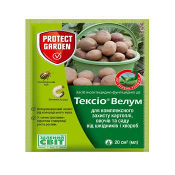 Протравитель Тексио Велум (Престиж), 20 мл — протравитель для картофеля, семян, рассады, фото 2