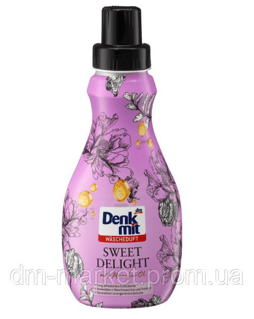 Ополаскиватель-парфюм для белья для сушильной и стиральной машины Denkmit Wäscheduft Sweet Delight, 400 мл