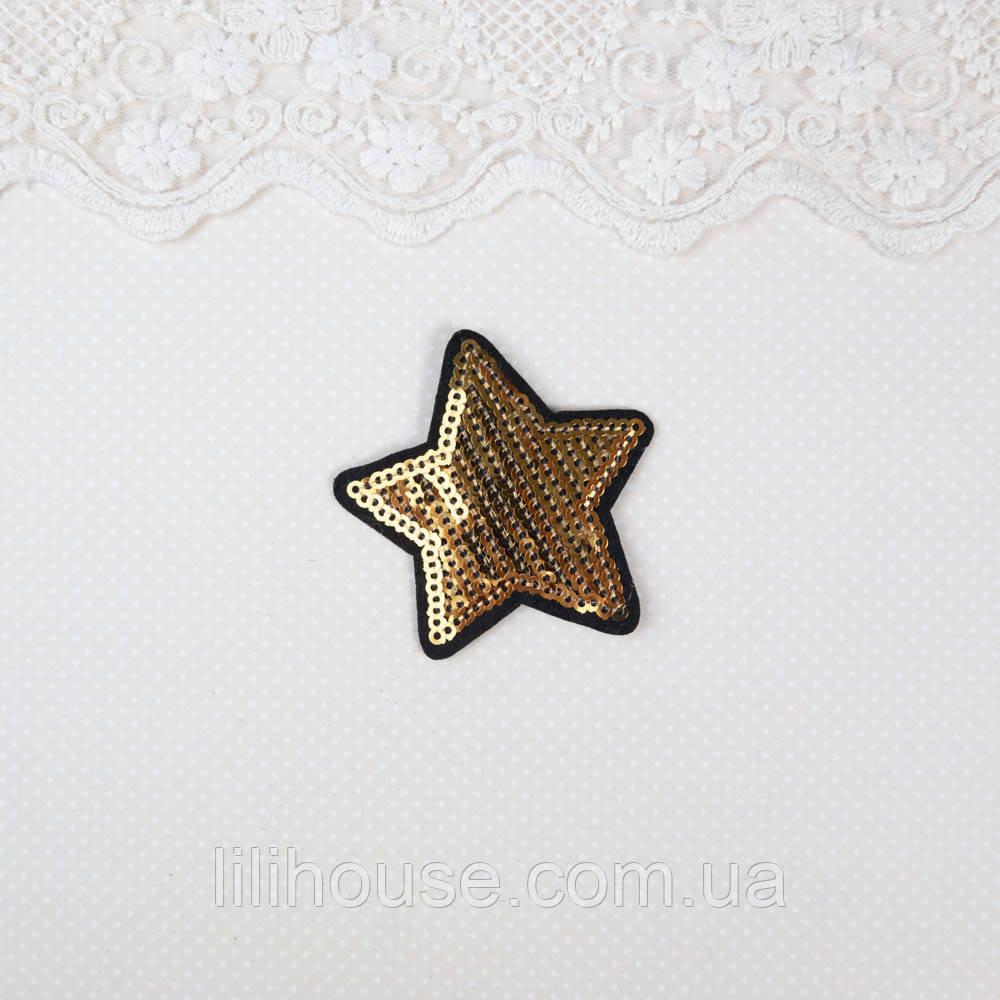 Термонашивка Аппликация для Одежды и Декора Звезда Золотая мелкие пайетки 5.5 см