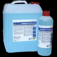 Фамидез® Медик плюс Универсальный для уборки и мытья поверхностей помещений и оборудования