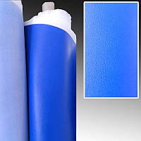 Кожзаменитель синего цвета (электрик)
