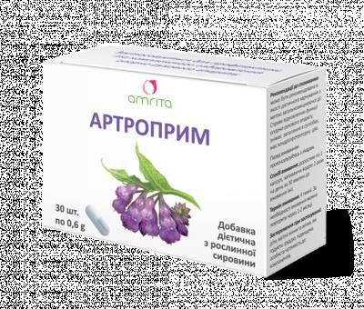 Препарат для суставов натуральный (10 трав) - Артроприм.Снимет воспаление и боль.30к. по 600 мг