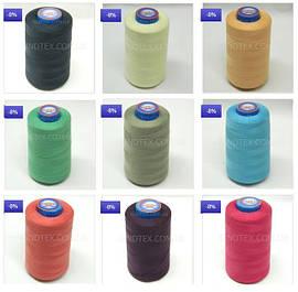 Цветные 101-200