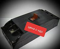 Выключатель А3144 ФУЗ 600А