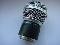Головка для SHURE sm58 серии UT4, T2 (VHF UHF) в сборе