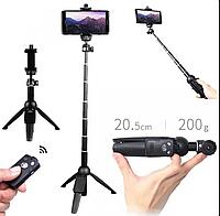 Трипод, монопод, селфи палка H8 + пульт штатив для телефона, камеры с треногой