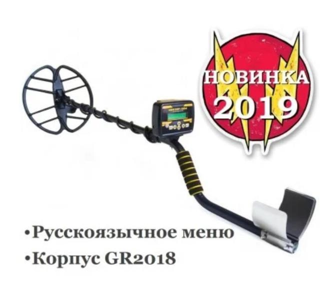 Металлоискатель Quasar ARM корпус GR20 Квазар АРМ на русском языке с FM и регулятором тока ТХ