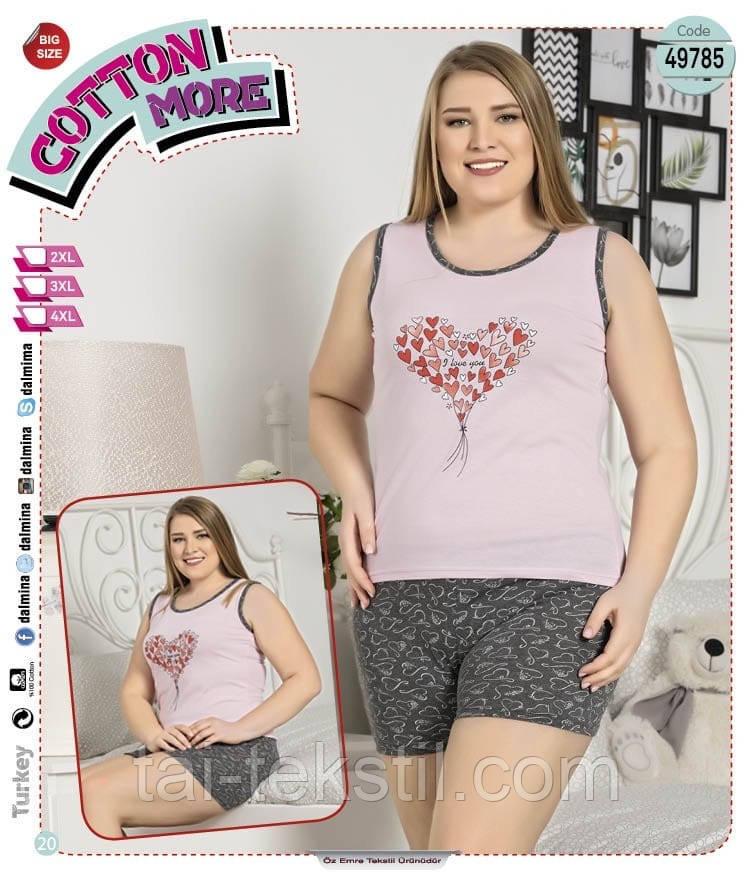 Пижама большие размеры майка и шорты хлопок разные цвета Cotton More № 49785