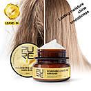Восстанавливающая маска для волос PURC PURE Nourishing Leave-in Hair Mask 60 ml, фото 2