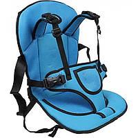 Автомобильное кресло для детей Multi Function Car Cushion Голубой