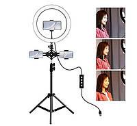 Кольцевая лампа для блогеров (30 см. диаметр) + штатив(110см)+двойное крепление для телефонов