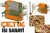 Твердотопливные котлы  CETIK ECO-MG 300-6000 кВт