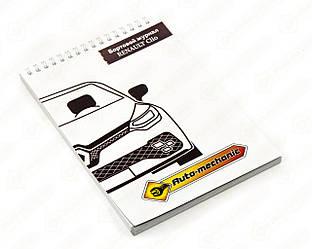 "Блокнот ""Бортовий журнал Clio"" на Renault Clio — Auto-Mechanic (Фірмові) - NRCLI"
