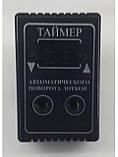 Инкубатор для яиц Курочка Ряба ИБ 120, автоматический, ТЭН, фото 6