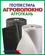 Агроволокно Геотекстиль Агроткань