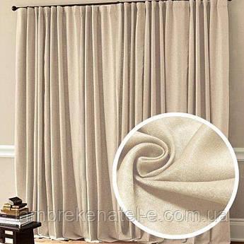 Комплект готовых штор из 2 портьер, бежевый цвет, турецкое качество