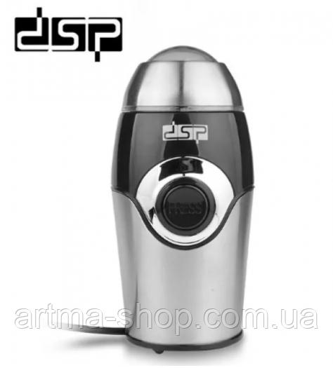 Компактная электрическая кофемолка DSP 200 Ватт, нержавеющие ножи Серебристая KA-3001