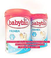 Babybio Primea 1 - молочная смесьбез пальмового маслас витаминами и минералами с рождения до 6 мес.