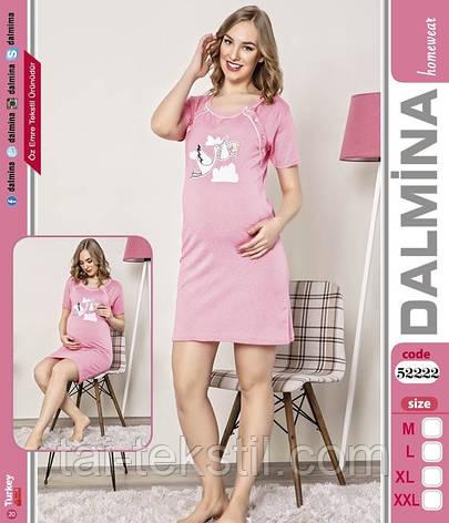 Туника для беременных на пуговичках хлопок 100% в разных цветах DALMINA Турция 52222, фото 2