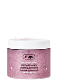 Цукровий пілінг для тіла полуничний маршмелоу Ziaja 300г