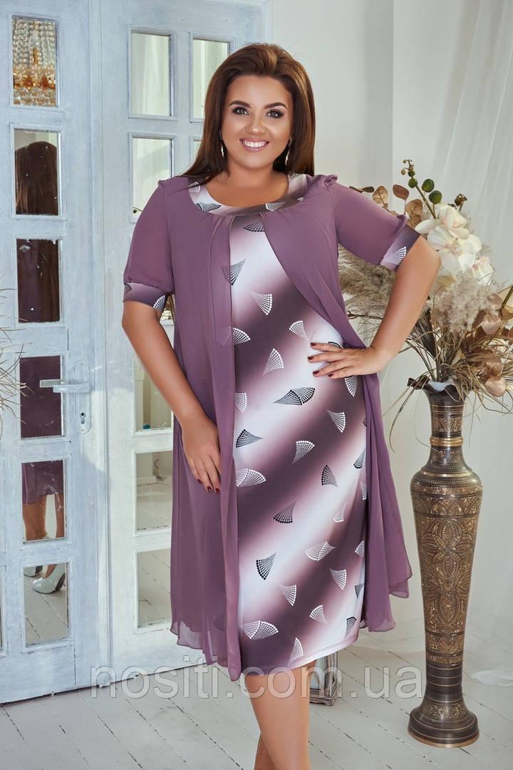 Наряное платье с шифоновой накидкой большие размеры
